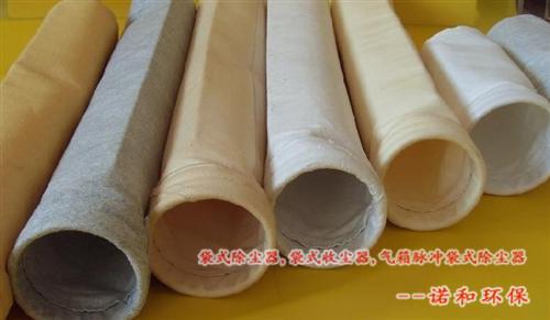诺和生产的高温除尘布袋