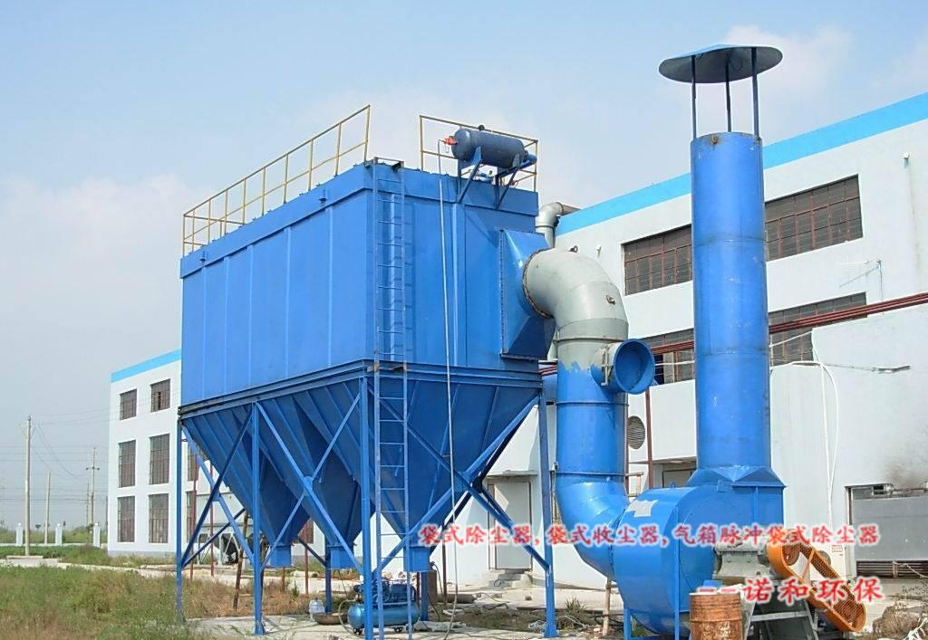 结构,灰斗可延伸到进口总管下,化工厂ppw气箱脉冲袋式除尘器使进入的