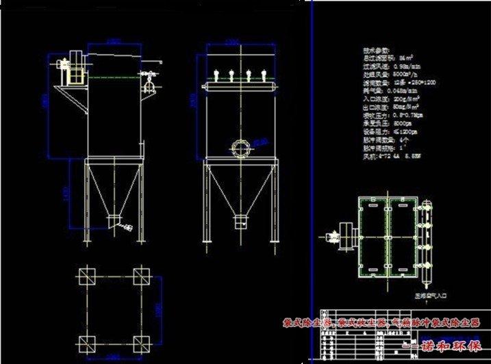 mc-84型脉冲袋式除尘器结构图下载