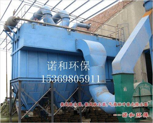 高炉煤气布袋除尘器的工作原理特点及效果分析