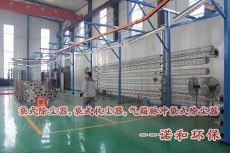 除尘骨架的焊接生产过程